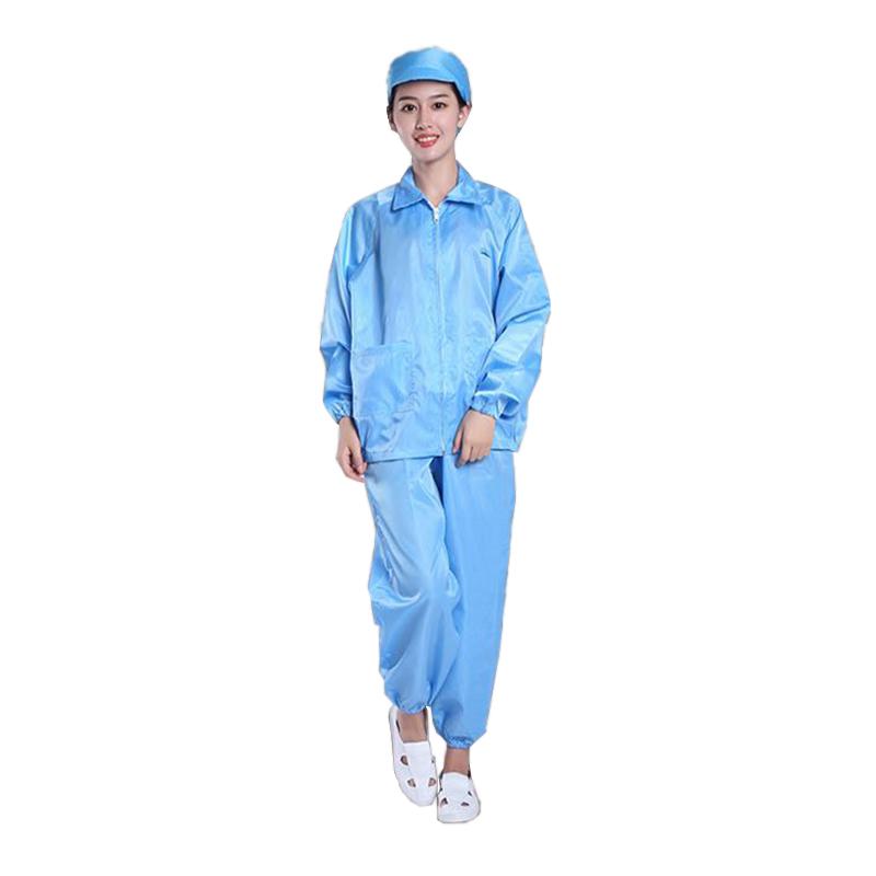 蓝色防静电分体衣不戴帽