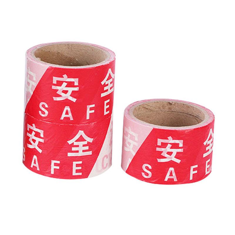 百劳汇2-009一次性PVC警戒线