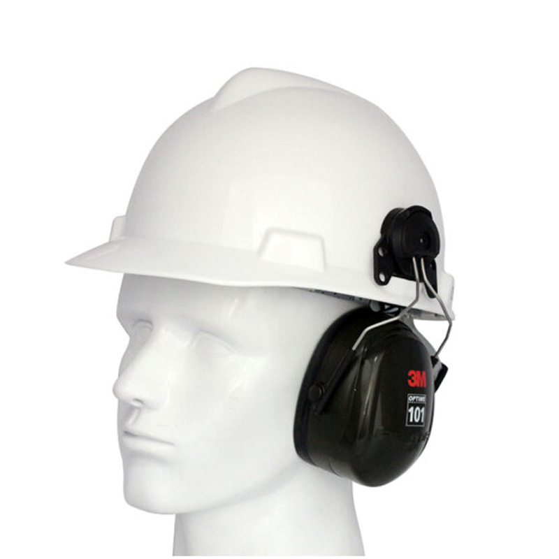 3M PELTOR H7P3E 挂安全帽式耳罩(SNR30dB)