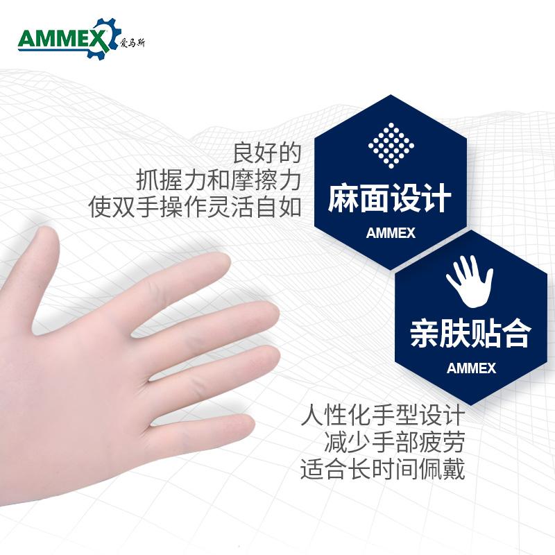 AMMEX爱马斯TLFCVMD40100 一次性白色医用橡胶检查手套(经济型)特小号