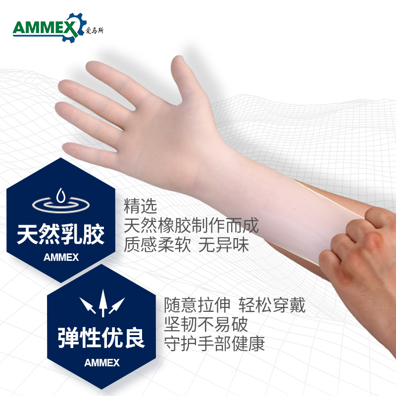 AMMEX爱马斯TLFGWC42100一次性乳胶手套(无粉 麻掌 淡黄色)小号
