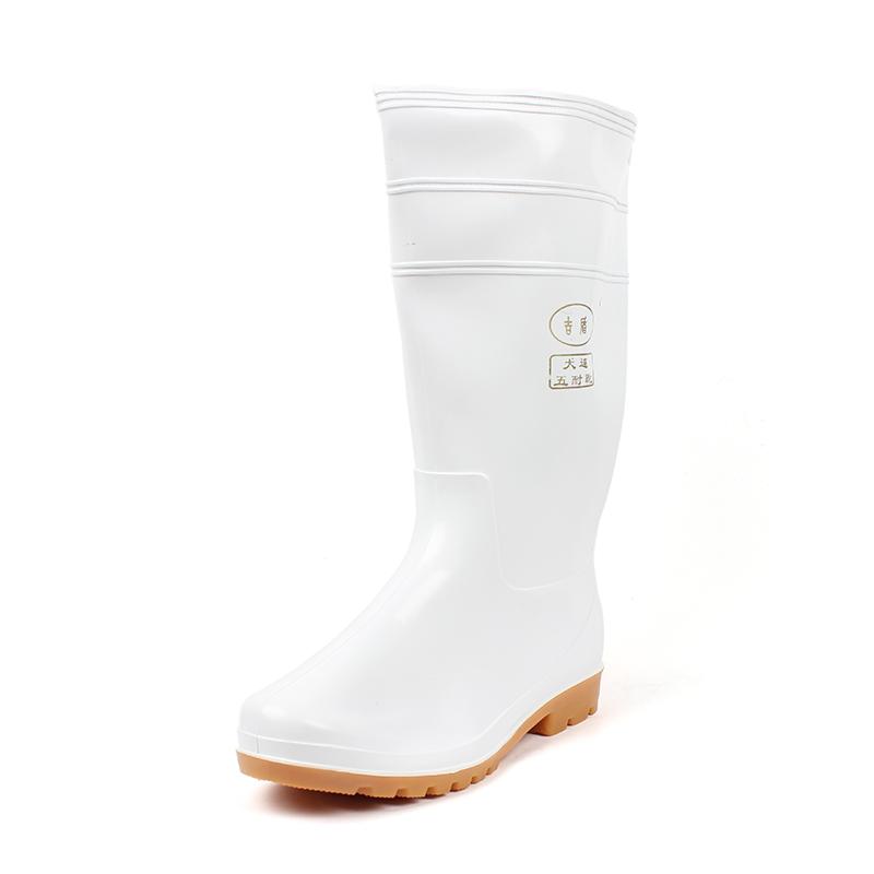 吉盾高筒水靴 白色