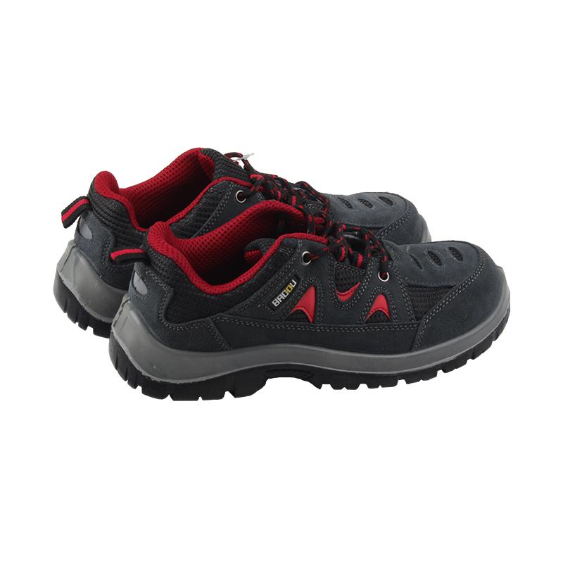 霍尼韦尔SP2010511 Tripper防静电/保护足趾/红色款安全鞋
