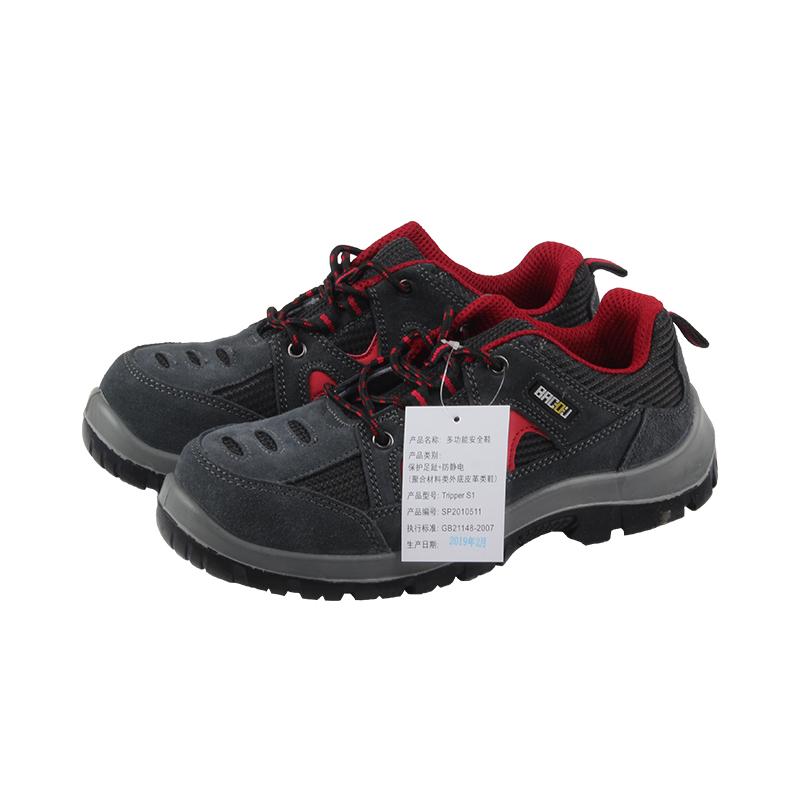 霍尼韦尔2010513 TRIPPER电绝缘安全鞋