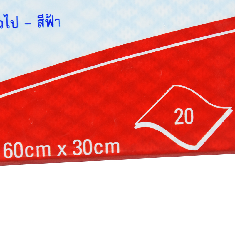 金佰利 94151 WYPALL*劲拭* 标准型彩色清洁擦拭布(蓝色) 60.0cm x 30.0cm 聚酯+人造丝 蓝