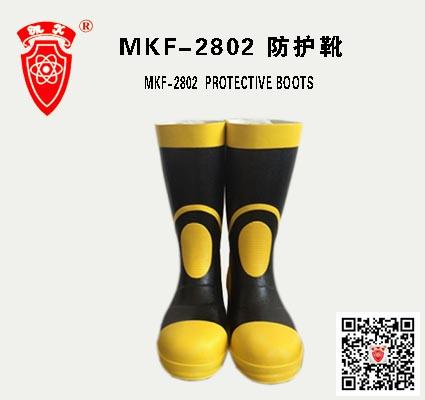 美康 MKF-2802消防员灭火亚博体育APP官网靴-41