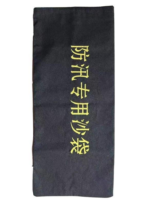 百劳汇3-019 沙袋