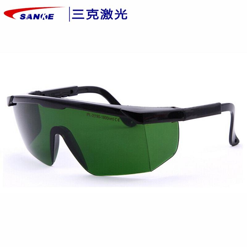 三克SKL-G13激光眼镜