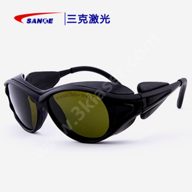 三克SKL-G05-L激光眼镜 ( 波长190-450 800-2000)