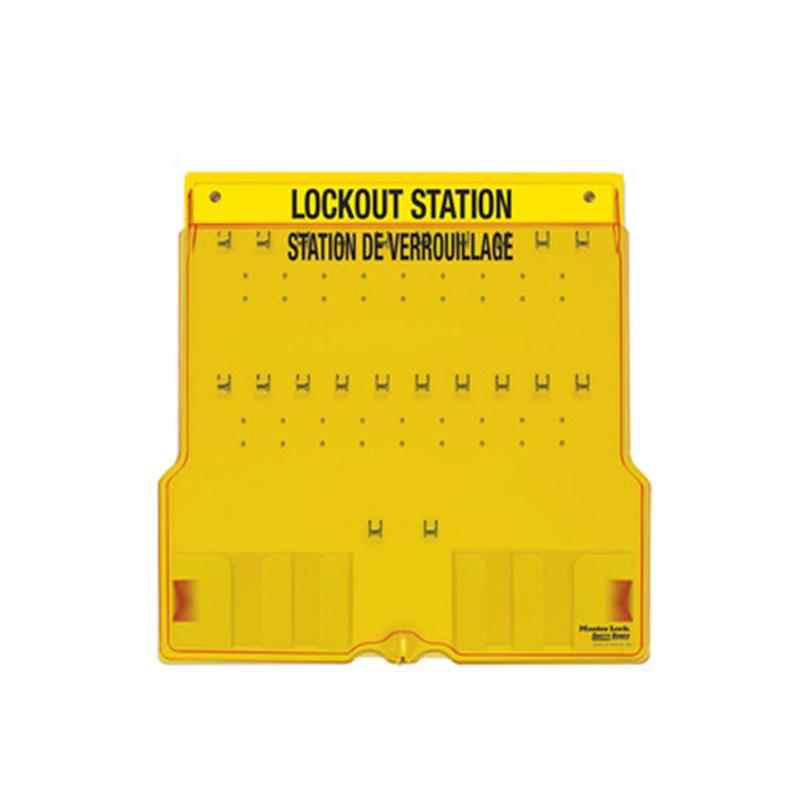 玛斯特1484BMCN新款20挂钩安全锁挂板和盖子