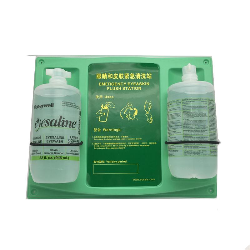 霍尼韦尔32-000455-0000 Eyesaline单瓶装洗眼液