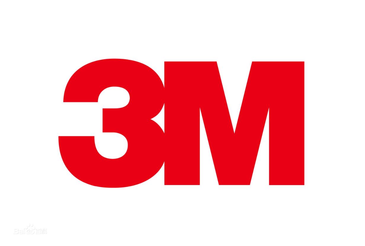 3M公司大中华区总裁徐继伟先生一行到访新明辉商城