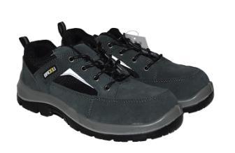 霍尼韦尔SP2010502防砸鞋