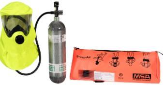 梅思安供气式逃生呼吸器