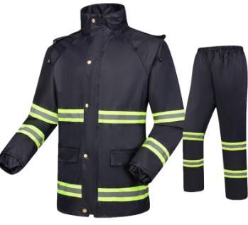 燕王YW9222分体式雨衣