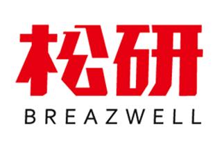 Breazwell松研
