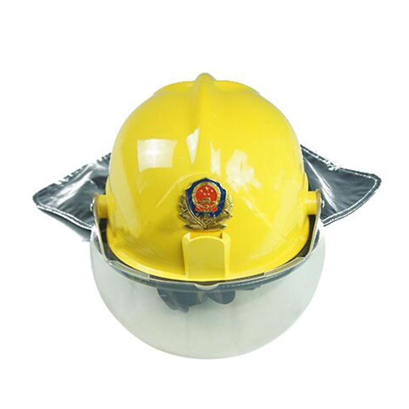 美康 灭火头盔,防火,防砸,反光