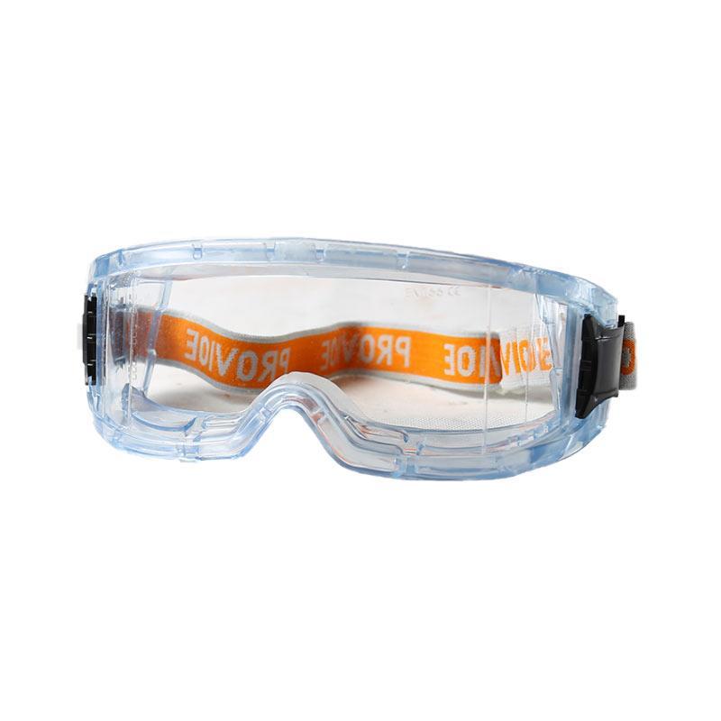 消防护目镜,透明边框
