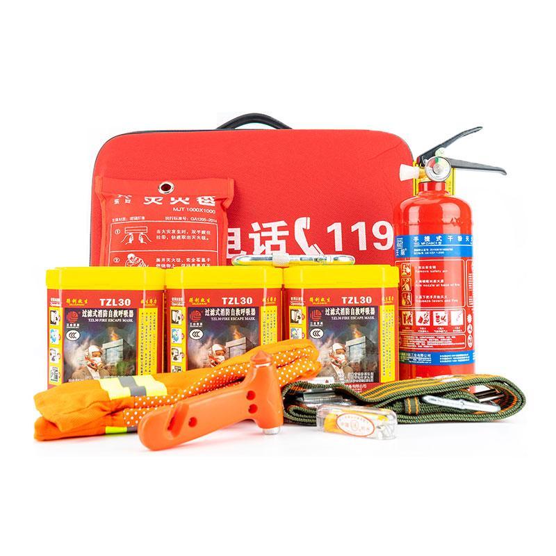 轰烈 消防应急包大号搭配一,HLDB-1