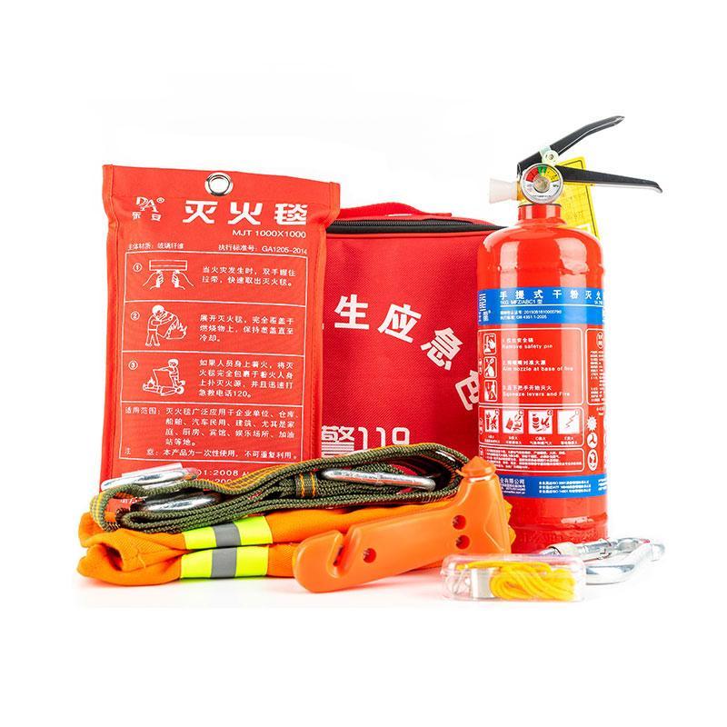 轰烈 消防应急包小号搭配一,HLXB-1