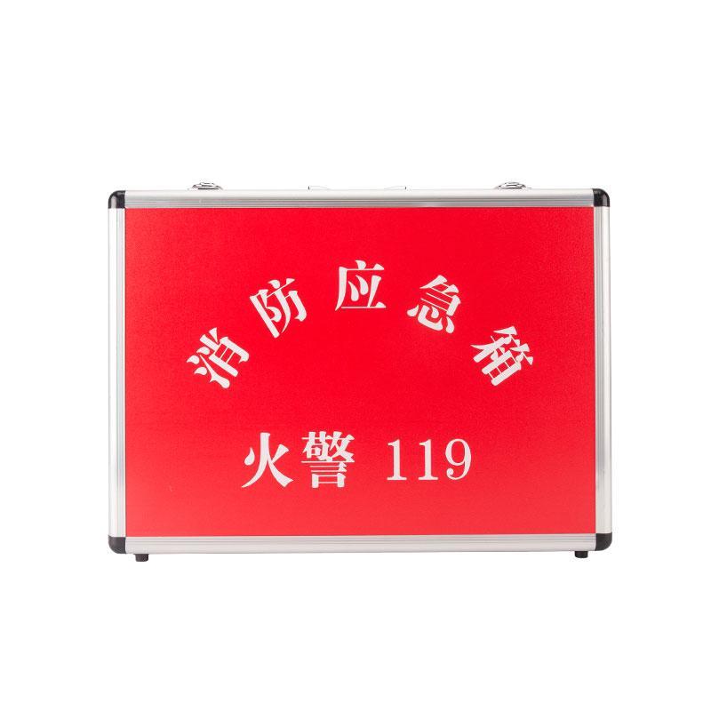 轰烈 消防应急箱(单品),HLX-D