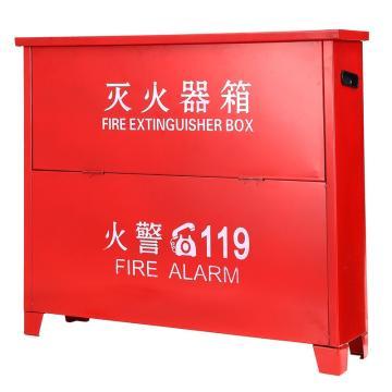 普通型灭火器箱,可放2/3/4kg干粉灭火器×4或2/3L水基型灭火器×4,壁厚0.8mm(±0.15mm)(定制款)