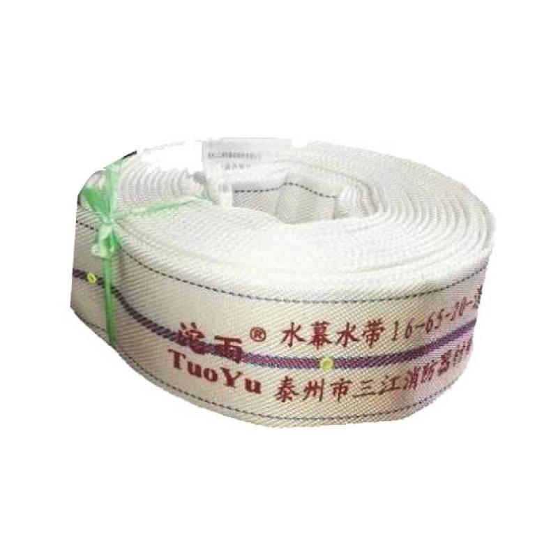 沱雨 聚氨酯水幕水带,口径65mm,工作压力1.6,长度20米,16-65-20TPU(水幕)(不带接口)