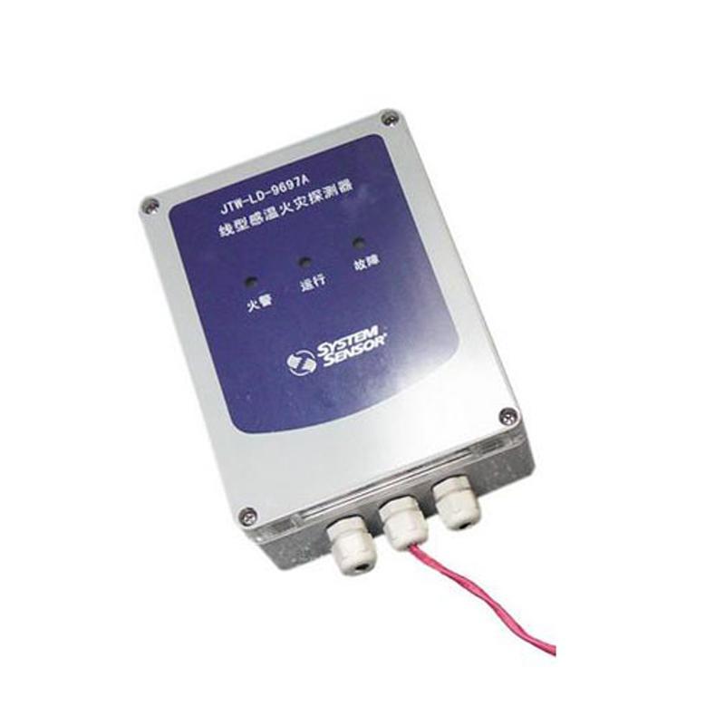 诺蒂菲尔 缆式线型感温火灾探测器,JTW-LD-9697A