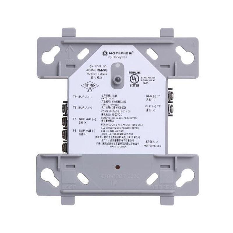 诺蒂菲尔 消防输入模块,工作电压15~32VDC,JSM-FMM-9G