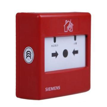 SIEMENS/西门子 智能手动报警按钮(含电话插孔内置短路隔离器),FDM230-CN