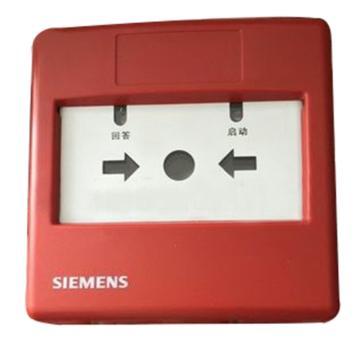SIEMENS/西门子 智能型消火栓按钮(内置短路隔离器),FDHM230-CN(不含安装盒)