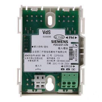 SIEMENS/西门子 智能系统输入模块(内置短路隔离器),FDCI221-CN