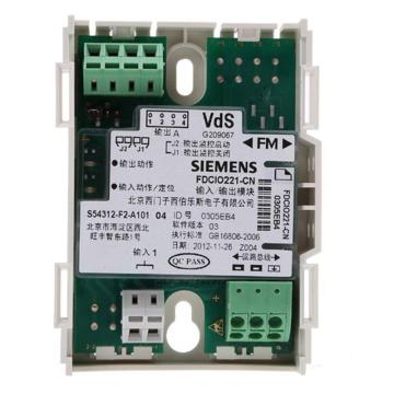 SIEMENS/西门子 智能系统输入输出模块(内置短路隔离器),FDCIO221-CN