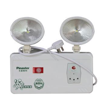 π拿斯特 消防应急照明灯,圆形大铁头,金属拉伸灯身,M-ZFZD-E5W1102(P1102)