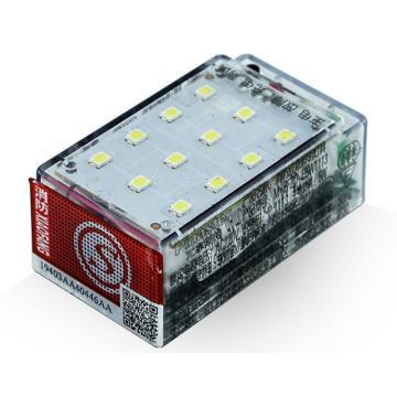 π拿斯特 消防应急照明灯,晶透火柴盒应急装置,贴片LED,M-ZFZD-E5W1113(P1113)