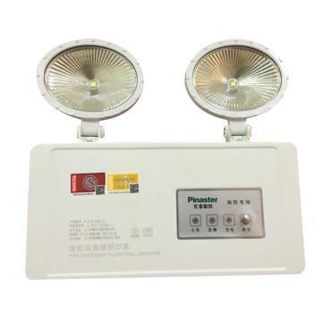 π拿斯特 消防应急照明灯,椭圆头白色防火塑料灯身,M-ZFZD-E5W1142