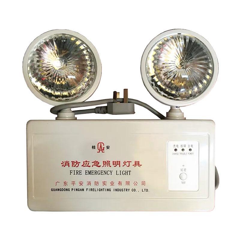 桂安 双头消防应急灯,PA-ZFZD-E2W-DT1