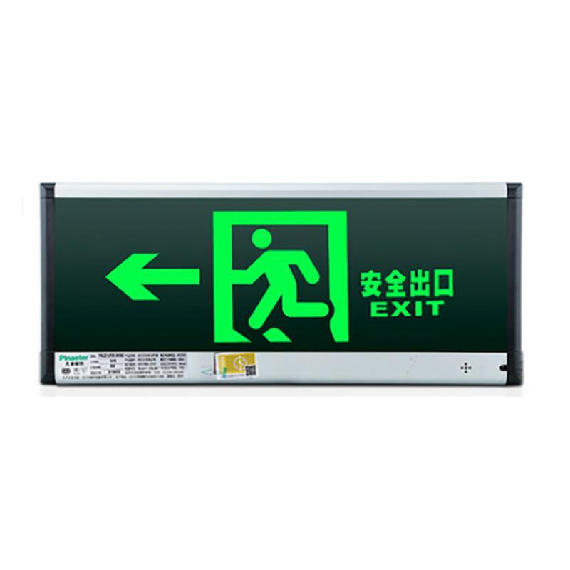 安全指示标记牌(向左方向),M-BLZD-1LROE/5WCAD,P1416