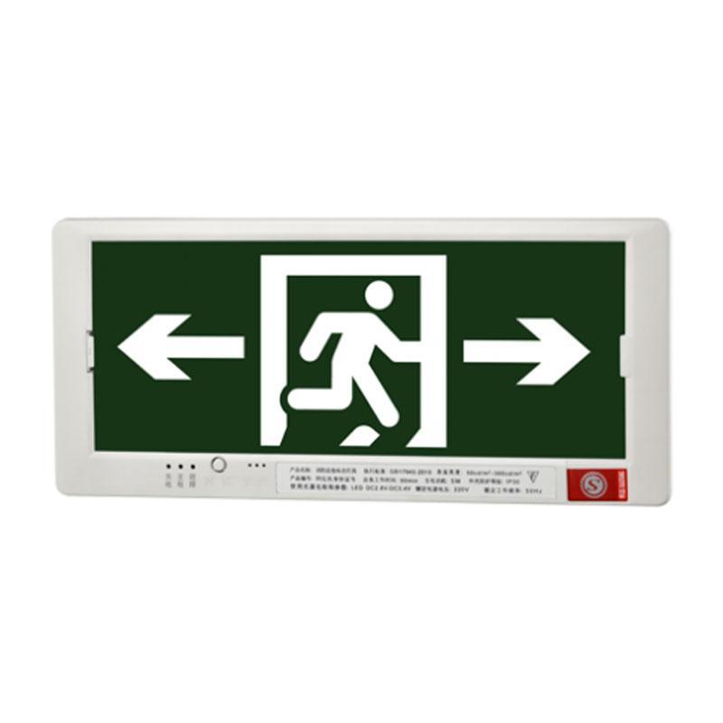 敏华电工 疏散指示灯,M1438