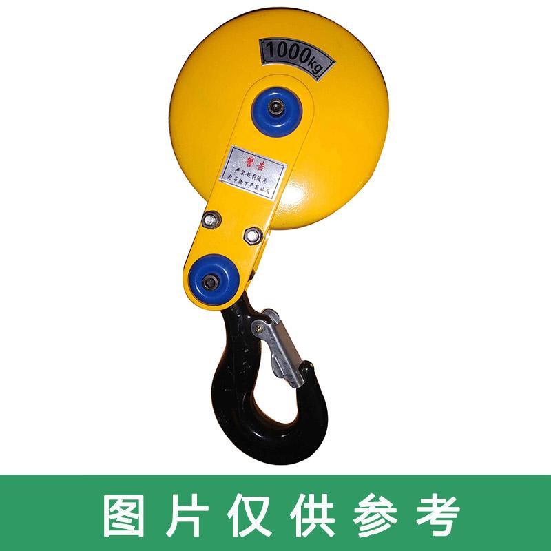 电动葫芦吊钩,重型国标2吨