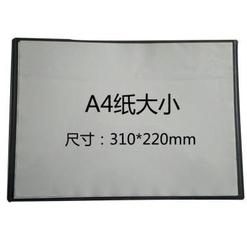 丰锰 磁性材料卡,A4,背面4磁