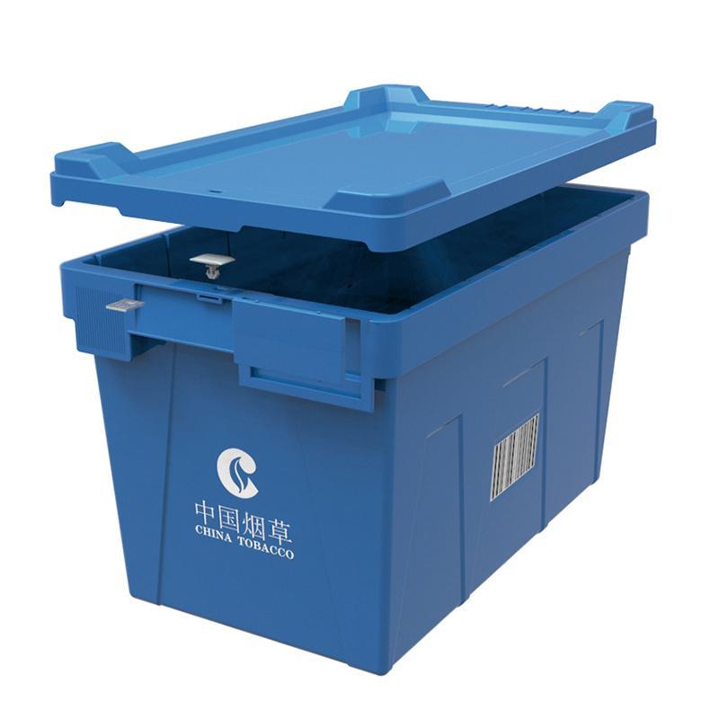力王 条烟箱可插箱,尺寸:545*335*325mm,带盖,蓝色,PK5432
