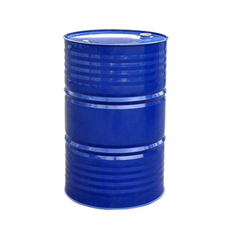 安赛瑞 圆形铁皮闭口桶油桶 200L(1个装),工业化工大铁桶水桶柴油汽油桶 铁皮包装桶 蓝色烤漆