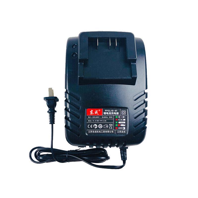 东成充电器,18V快充,FFCL18-01,30009300013