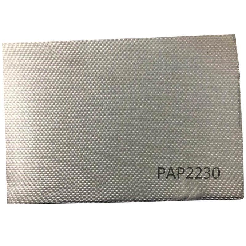 凯尔 丙纶单复丝滤布,克重:500克/平方米,型号:PAP2230