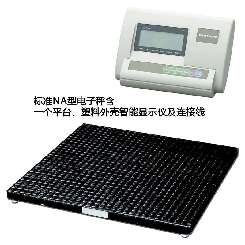 虎力 方形平台秤,平台尺寸:150*150cm