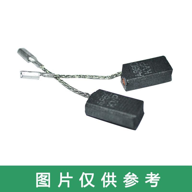 博世电刷,配GWS6/GWS8/GWS8-100C,1607014145(停产 新型号1619P07571)