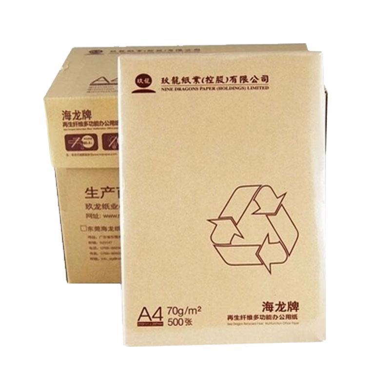 海龙牌 再生纤维多功能办公用纸,A4 70g,500张/包 5包/箱