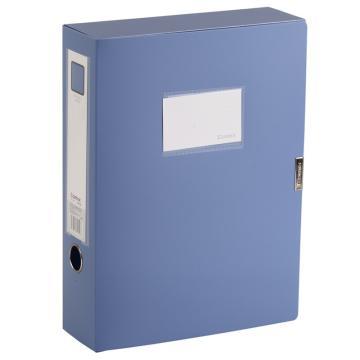 齐心 办公必备PP档案盒,HC-75 A4 75MM 蓝 单个