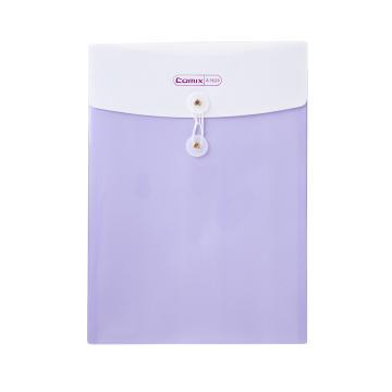 齐心 水果色双袋绳扣袋,A1829 A4 竖式 紫 单个